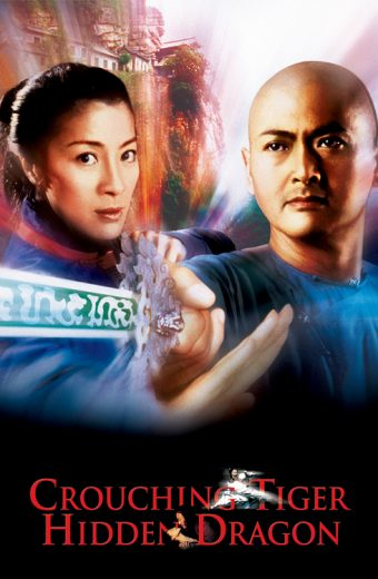 Crouching Tiger, Hidden Dragon: The Film with Orchestra